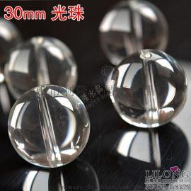 30mm水晶玻璃光珠 透明带孔 珠帘散珠厂家直销
