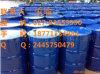 湖北武汉901树脂生产厂家