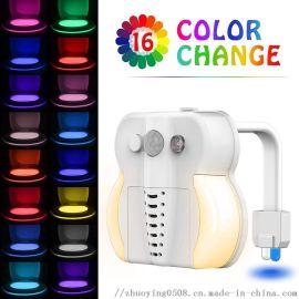 新款16色马桶灯消  菌马桶感应香薰除异味小夜灯