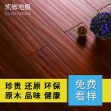 純實木地板圓盤豆原木柚木色手抓紋仿古鎖釦