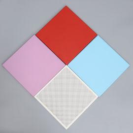 各種顏色鋁扣板廠家直銷300X300工程鋁扣板