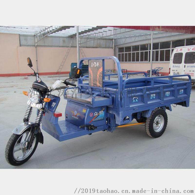电动三轮车 载重三轮车  货运三轮车 工程车