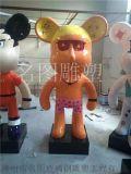 动画卡通雕塑制作、名图玻璃钢雕塑供应商