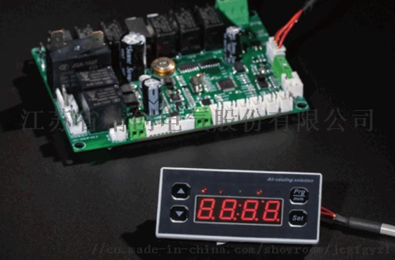 基站空调、热交换器专业控制器JZC-300