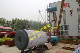 撬装组装一体式燃油燃气导热油锅炉