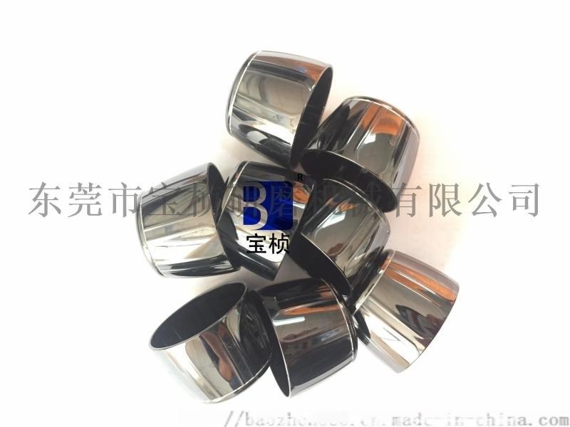 钥匙干式溜光机、锌合金溜光机、金属表面处理