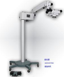 骨科手外科4A型手术显微镜