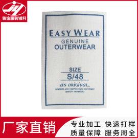 东莞服装洗标TPU丝印标 环保硅胶织唛印刷标洗水标