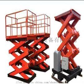 液压升降货梯平台导轨式提升机家用小型货梯