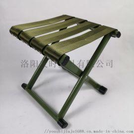 洛阳友时安全带凳面马扎  折叠凳