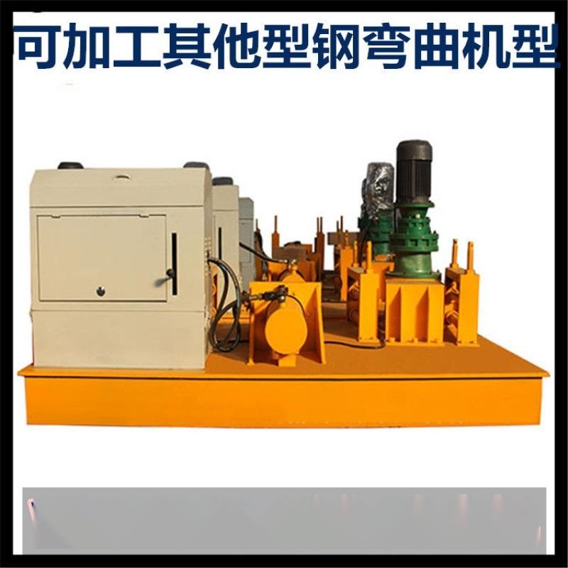 全自動工字鋼冷彎機/數控工字鋼彎曲機視頻圖片