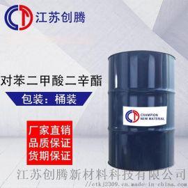 对苯二甲酸二辛酯 DOTP 环保增塑剂