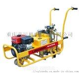 內燃雙頭軌枕液壓螺栓扳手YLB-600