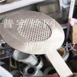 普宇供应不锈钢DN250锥型过滤器管道临时过滤