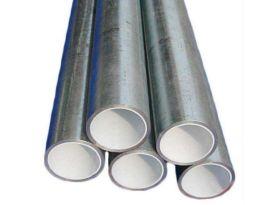镀锌衬塑管 涂塑钢管 冷水热水钢塑复合管