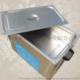 西安超声波清洗机HC-200B