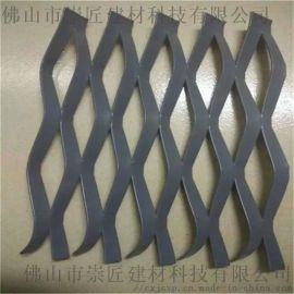 隔断铝网板包柱装饰铝网板公司