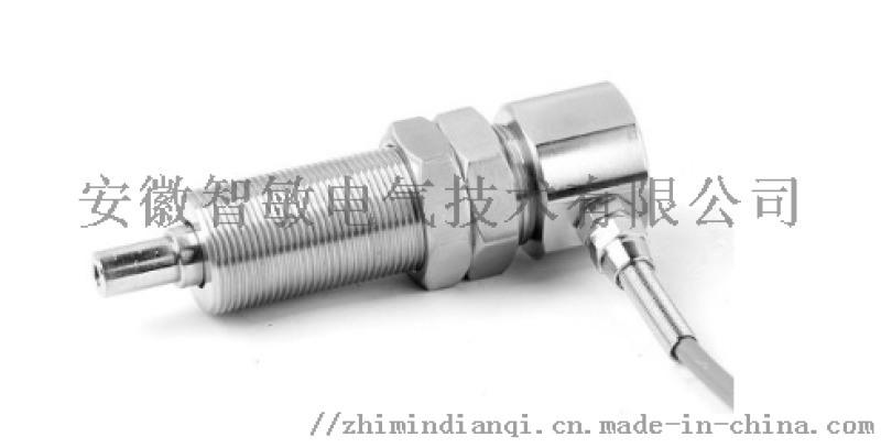 智敏ZLA型张力传感器