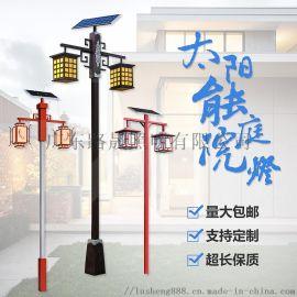 供應庭院燈LED庭院燈路燈 太陽能戶外鋁型材歐式中式庭院路燈定制