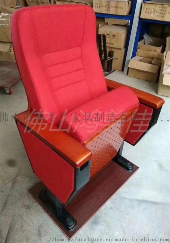 厂家定制软包带写字板连排礼堂椅排椅颜色可选