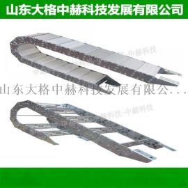 工程拖链 金属钢铝拖链