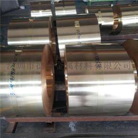新品 日本C1700铍铜、高硬度C1720铜合金