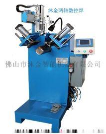 不锈钢水槽生产线配套设备 焊接设备