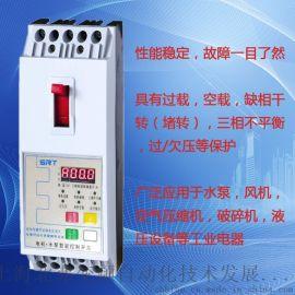 中文液晶显示电机综合保护器