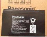 Panasonic鉛酸蓄電池12V7.2AH