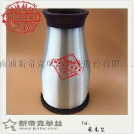 新帝克供應滌綸0.175mm三明治網布單絲