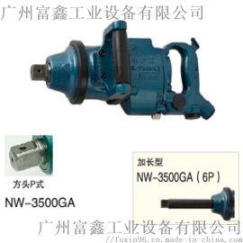 日本NPK工业级技术工具;气动单锤打击扳手 NW-3500GA (6P)