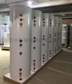 300L壁挂炉保温水箱 不锈钢内胆承压水箱