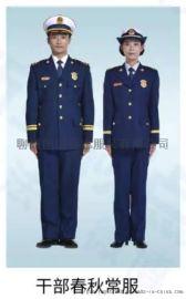新式消防標志服/消防救援新制服