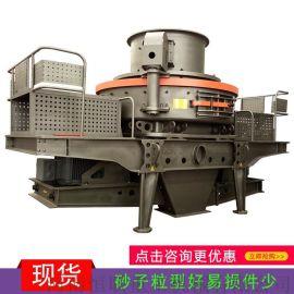 制砂机-VSI高效制砂机-河卵石制砂机