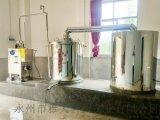 谈谈雅大酒业200斤酿酒设备多少钱一套