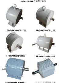 2KW-10KW小型永磁发电机