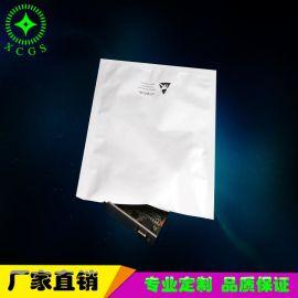 防静电MBB铝箔复合袋平口袋 托盘真空包装袋