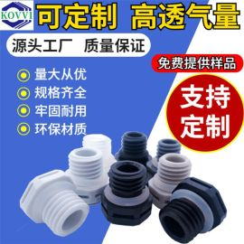 塑料防水透气阀m12 led灯具呼吸器M10M8M6M5舞台投光灯汽车平衡阀