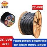 金環宇低壓電力電纜電力電纜ZC-VVR 4*16金環宇電纜報價