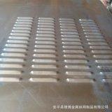 鐵板百葉窗衝孔網  魚鱗孔衝孔網 糧庫通風鋼板網 機械設備散熱板