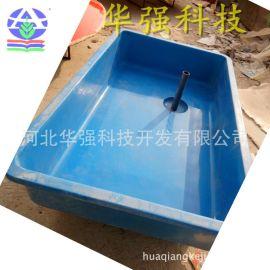 厂家直销玻璃钢养殖水槽 方形玻璃钢水槽 养殖水槽 性质好