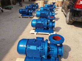 ISW 卧式管道泵  离心泵 价格