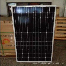 家用风光互补发电系统正规厂家足功率发电单晶多晶太阳能光伏板