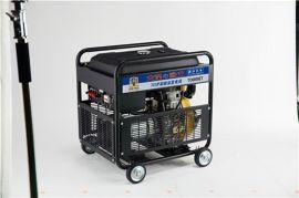 小型5千瓦柴油发电机380V
