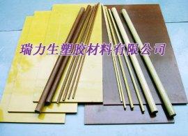 供应FR-4水绿色环氧板、黄色环氧板