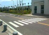 道路標線漆