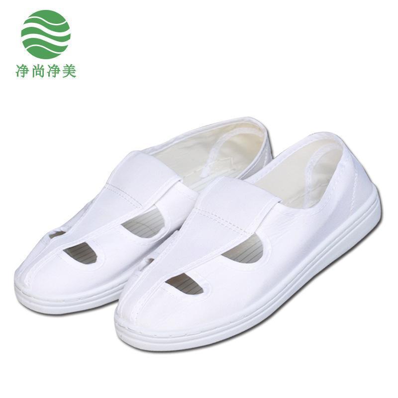 大家知道爲什麼要穿防靜電鞋