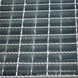 平臺通道金屬網格鋼格板廠家供應定做鍍鋅齒形防滑板發貨及時