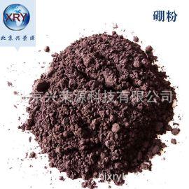 99.0%金刚石聚晶硼粉3μm金属硼粉 超细硼粉 纳米微米硼粉 纯硼粉