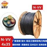 金環宇電線電纜廠家銷售中心 N-VV 4*35平方耐火電纜價格優惠
